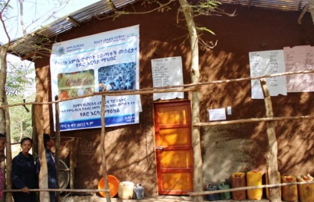 REALISE HwU chicken house in Kutuambe